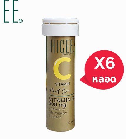 Viên ngậm bổ xung Vitamin C Takeda Hicee 500mg ảnh 7