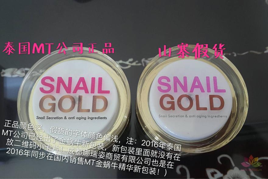 Kem ốc sên MT Mai Thai Snail Gold