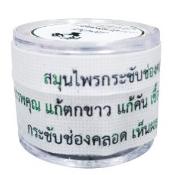 Ảnh sản phẩm Viên đặt se khít âm đạo Thái Lan 2