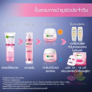 Kem dưỡng trắng Garnier Sakura White Night Cream ảnh 3