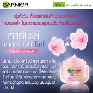 Kem dưỡng trắng Garnier Sakura White Night Cream ảnh 4