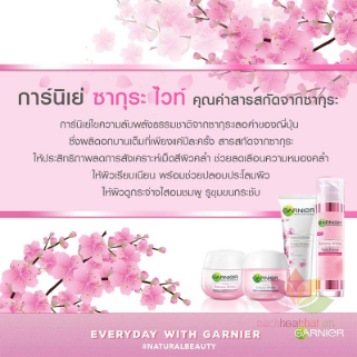 Kem dưỡng trắng Garnier Sakura White Night Cream ảnh 6