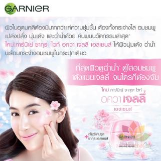 Kem dưỡng trắng Garnier Sakura White Night Cream ảnh 8