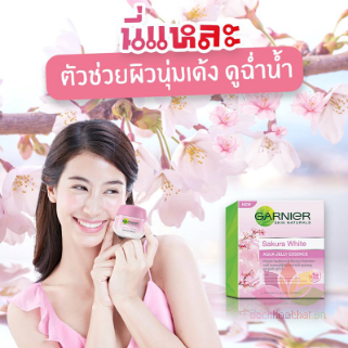 Kem dưỡng trắng Garnier Sakura White Night Cream ảnh 9