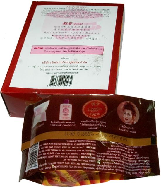 Bộ kem sâm cô tiên 2000 Kuan Im Pure Pearl Cream ảnh 5