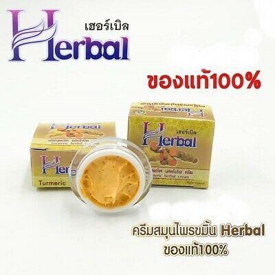 Kem nghệ trị thâm mụn dưỡng trắng Herbal Cream ảnh 2