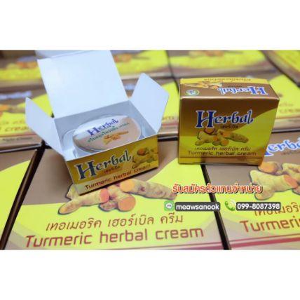 Kem nghệ trị thâm mụn dưỡng trắng Herbal Cream ảnh 3