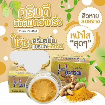 Kem nghệ trị thâm mụn dưỡng trắng Herbal Cream ảnh 6