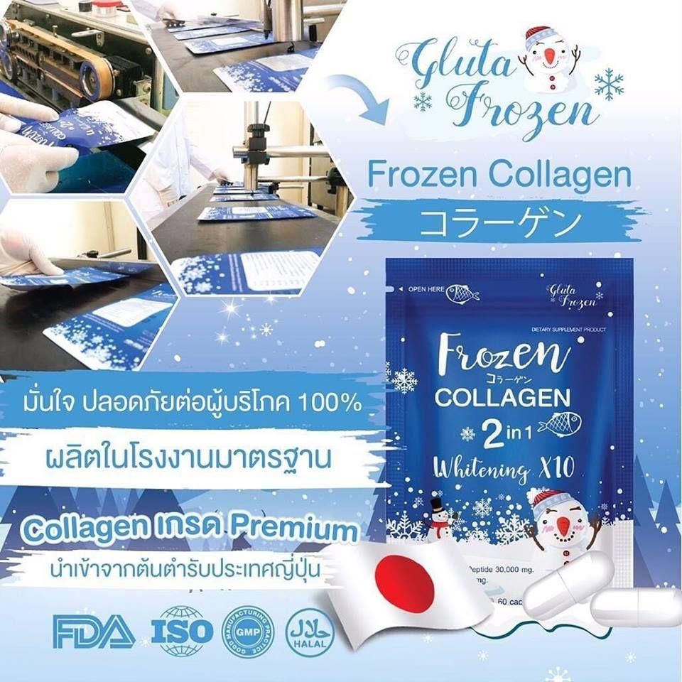 Viên uống trắng da trị nám mụn Frozen Collagen 2 in 1 Whitening X10