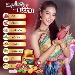 Viên uống bổ sung nội tiết tố Baan Kaew Sai ảnh 5