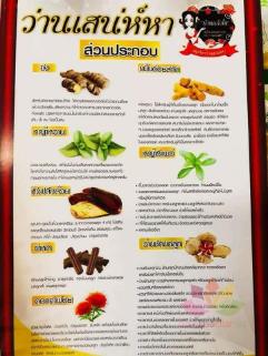 Viên uống bổ sung nội tiết tố Baan Kaew Sai ảnh 9