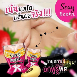 Viên uống nở ngực Sexy Boom Up Size ảnh 7