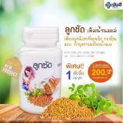 Ảnh sản phẩm Viên uống lợi sữa Yanhee Fenugreek  2