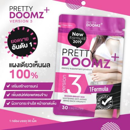 Viên uống nở ngực chăm sóc vùng kín Pretty Doomz Plus ảnh 5