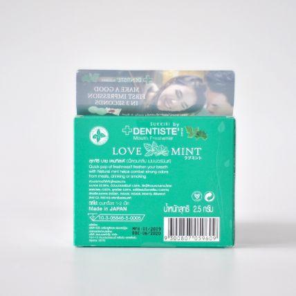 Kẹo phòng the Dentiste Sukkiri Love Mint ảnh 3
