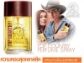 Nước hoa cho Nam Mistine Top Country Perfume Spray ảnh 5