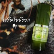 Ảnh sản phẩm Serum rau má Rednapa Centella Serum 2
