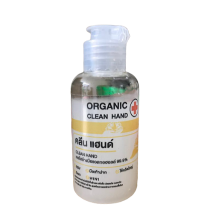Gel rửa tay khô Organic Clean Hand 50ml ảnh 4