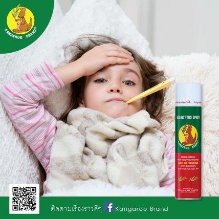 Xịt phòng tinh dầu Kangaroo Eucalyptus Oil Spray ảnh 6