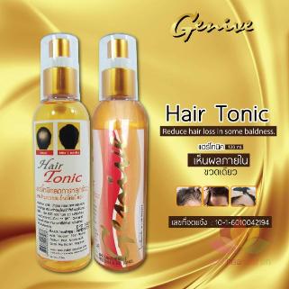 Chai xit kích mọc tóc Genive Hair Tonic ảnh 7